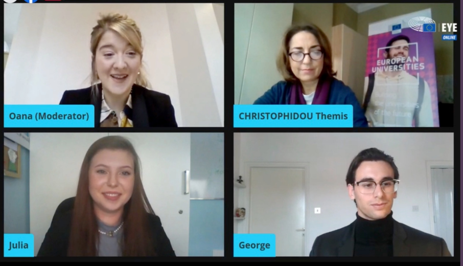 4EU+ students' perspective on the future of European higher education